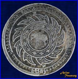 1860 Ad Thailand Siam Rama IV 1/4 Baht Salung Y#10 Silver Crown Coin Elephant