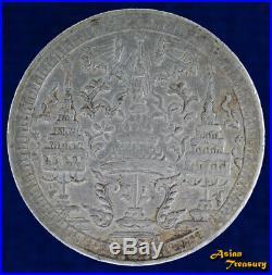 1860 Ad Thailand Siam Rama IV 1 Baht Y#11 Silver Crown Coin Elephant Vf Details