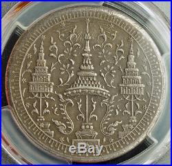 1860, Thailand, Rama IV (Mongkut). Large Silver Elephant 2 Baht Coin. PCGS AU+