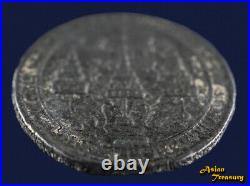 1862 Ad. Thailand Siam Rama IV 2 Pai Y#7 Silver Elephant Coin Very Scarce F/vf