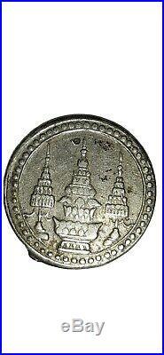 1869 Baht Thailand World Coin Asia Thai King Rama V Chakra Elephant