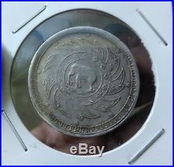 1869 Silver 1 Baht Thailand World Coin Asia Thai King Rama V Chakra Elephant