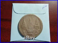 1869 Thailand Rama IV 1 Baht silver coin Elephant