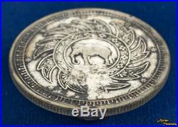 1869 Thailand Siam 1 Baht Rama V Crown Elephant Coronet Silver Coin Y#31 Vf