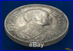 1915 Thailand Rama VI 1 Baht 2458 Be Silver Crown Coin Three Headed Elephant Xf