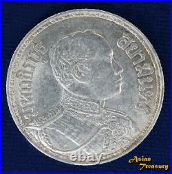 1916 Thailand Rama VI 1 Baht 2459be Silver Crown Coin Y#45 3 Head Elephant Xf/au
