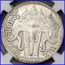1917 NGC AU 58 Thailand BE-2460 Baht Elephants Coin (18111203C)