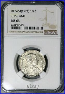 1921 NGC MS 63 Thailand 1/2 Baht Rama VI Silver Elephants Coin (20091602C)
