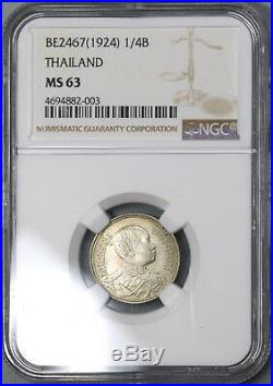 1924 NGC MS 63 Thailand 1/4 Baht Elephants BE2467 Silver Coin (19012003C)