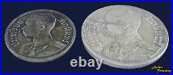 1929 Thailand Rama VII 1&2 Salung Silver Coin Y-48/49 Pair Siam Elephant Au
