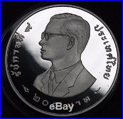 1998 Thailand 200 Baht Y# 399 Silver Proof WWF GEM Proof Coin Elephants RARE