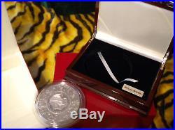 1 kilo 2000 Shilling Somalian Elephant 12th Anniversary Silver Puzzle Coin