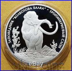 Transnistria Silver Elephant Coin