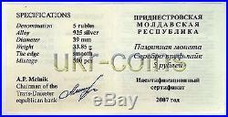 2007 Transnistria Dinosaur Silver Proof Coin Mammoth Elephant Prehistoric animal