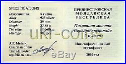 2007 Transnistria Moldova Silver Proof Coin Mammoth Elephant Prehistoric animal