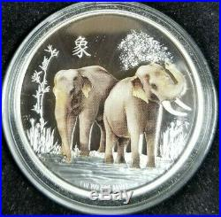 2015 NIUE Feng Shui Elephants 1 oz Proof/Colored. 999 Silver Coin
