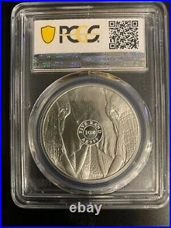 2019 South Africa Big Five Elephant 5 Rand PCGS MS70, Gold Shield