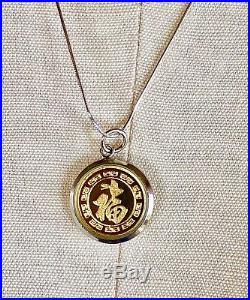 24k Gold Inlay Elephant Double Sided Samuel B Coin Sterling Silver Necklace