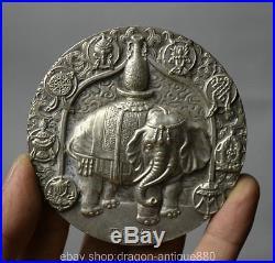 8CM Old China Dynasty Silver Wealth 8 Auspicious Symbol Elephant Tiger God Coin