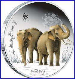 Feng Shui Series Elephants 2015 1 Oz Silver Coin Nz Mint