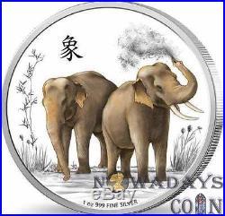 Niue Island 2015 $2 Feng Shui Elephants Silver Proof Coin 1Oz