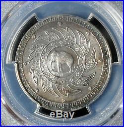 PCGS AU Detail Thailand 1860 Elephant Pagoda Silver Coin 1 Baht