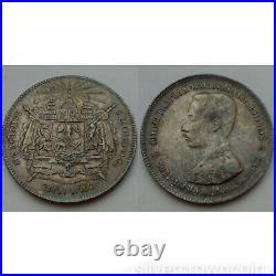 SCC Siam Thailand 1 Baht ND 1876-1900. Silver Dollar coin. Rama V. Elephants