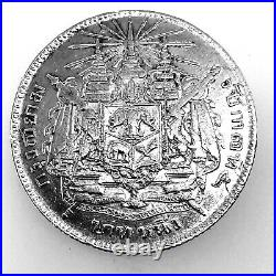 Siam Thailand 1 Baht ND 1876-1900. Y#34 AU/MS Silver Coin Rama V Elephants