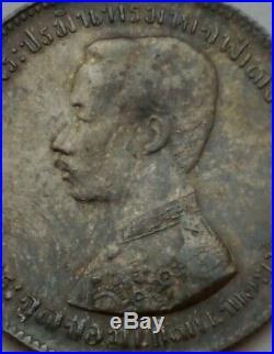 Siam Thailand 1 Baht ND 1876-1900. Y#34. Silver Dollar coin. Rama V. Elephants