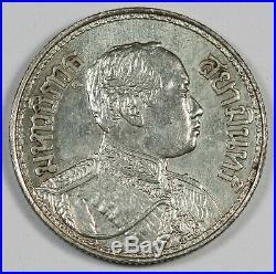 THAILAND 1916 (BE2459) 1 Baht Elephant Silver Coin AU Uncirculated Rama VI Y#45