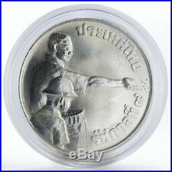 Thailand 150 Baht FAO Elephant silver coin 1977