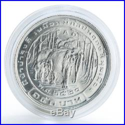 Thailand 150 baht elephants coin silver 1977