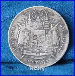 Thailand 1 Baht 1903 Silver World Coin King Chulalongkorn Rama 5 Elephants RS122