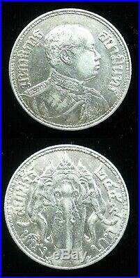 Thailand 1 Baht 1914 Silver King Rama VI Be2457 Siam Elephants 62# Money Coin