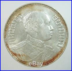 Thailand 1 Baht 1917 Be2460 Silver Crown Rama VI Thai Elephant 38# Money Coin