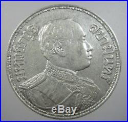 Thailand 1 Baht 1917 Silver Sharp King Rama VI Be2460 Elephant 06# Money Coin