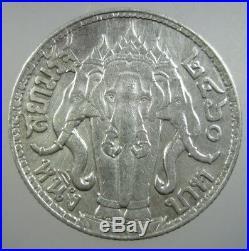 Thailand 1 Baht 1917 Silver Sharp King Rama VI Be2460 Elephant 08# Money Coin