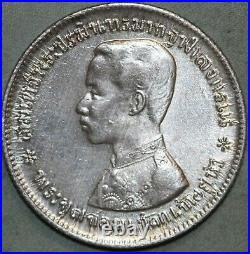 Thailand 1 Baht ND 1876-1900. Y#34 AU/MS Silver Coin Rama V Elephants