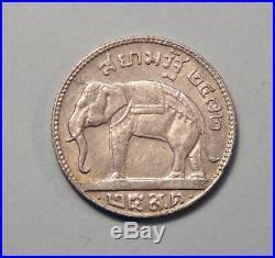 Thailand 25 Satang 1/4 Baht 1929 Silver Elephant Coin 2472 Thai Siam King Rama 7