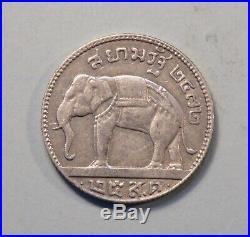 Thailand 25 Satang 1/4 Baht 1929 Silver Elephant Coin Thai Siam King Rama 7 Rare