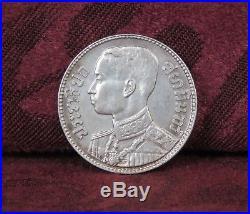 Thailand 50 Satang 1/2 Baht 1929 Silver Coin Elephant Thai Siam King Rama VII