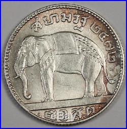 Thailand BE 2472 (1929) 50 SATANG (1/2 Baht) Silver Coin AU/UNC Y#49 Elephant
