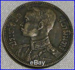 Thailand Siam BE2472 1929 1/2 Baht Rama VII 50 Satang Elephant Silver Coin