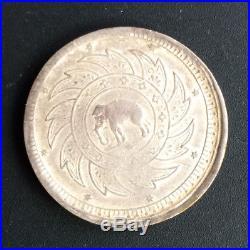 Thailand Siam Silver Coin 1 Baht King Rama V (1869) Chakra Elephant Circulated