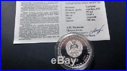 Transnistria Moldova 2007 5 rubles Trogonterium Elephant Mammoth Silver coin